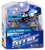 MTEC Cosmos Blue pærer H7