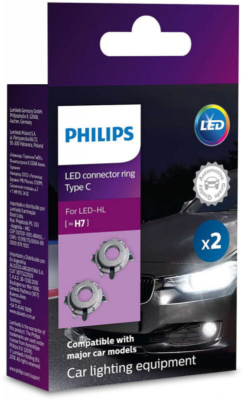 Connector / monteringsbeslag - type C adapter til H7 LED pærer fra Philips ((2 stk)) Philips X-Treme Ultinon LED +200% / +250%